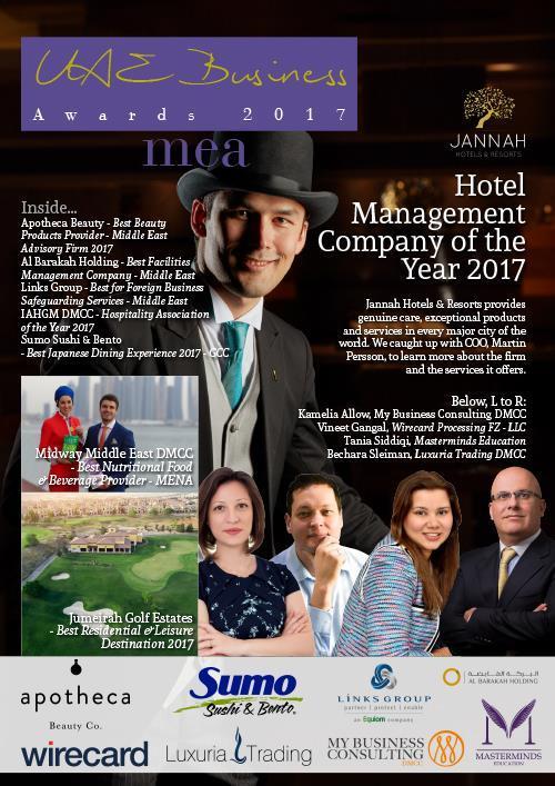 2017 UAE Business Awards